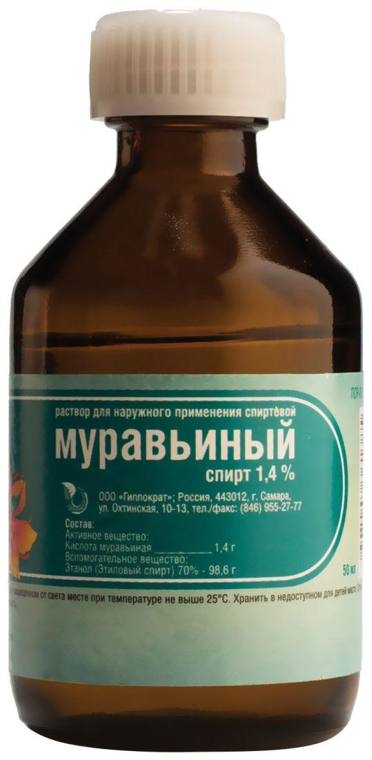 Муравьиный спирт 1,4% 50мл раствор для наружного применения спиртовой, фото №1