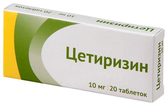 Цетиризин 10мг 20 шт. таблетки покрытые пленочной оболочкой, фото №1