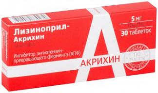 Лизиноприл-акрихин 5мг 30 шт. таблетки