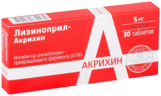 Лизиноприл-акрихин 5мг 30 шт. таблетки, фото №1