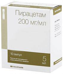 Пирацетам 200мг/мл 5мл 10 шт. раствор для внутривенного и внутримышечного введения