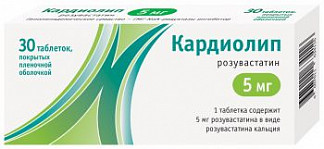 Кардиолип 5мг 30 шт. таблетки покрытые пленочной оболочкой