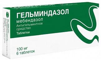 Гельминдазол 100мг 6 шт. таблетки