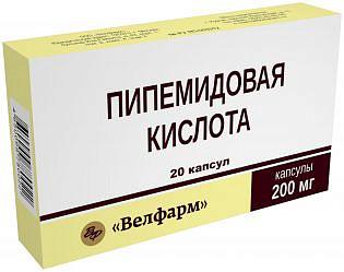 Пипемидовая кислота 200мг 20 шт. капсулы