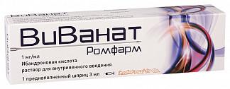 Виванат ромфарм 1мг/мл 3мл 1 шт. раствор для внутривенного введения