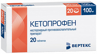 Кетопрофен 100мг 20 шт. таблетки покрытые пленочной оболочкой