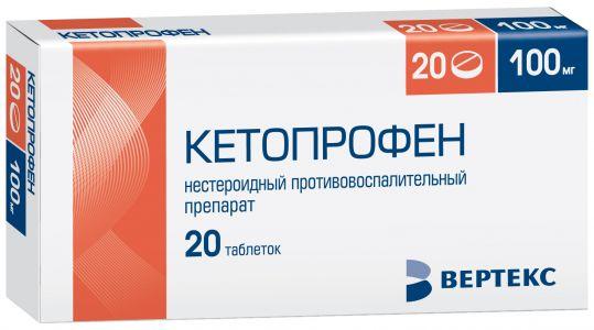 Кетопрофен 100мг 20 шт. таблетки покрытые пленочной оболочкой, фото №1