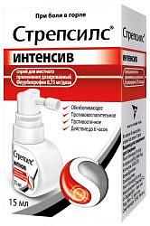 Стрепсилс интенсив 8,75мг/доза 15мл спрей для местного применения дозированный