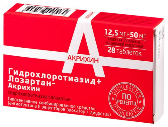 Гидрохлоротиазид+лозартан-акрихин 12,5мг+50мг 28 шт. таблетки покрытые пленочной оболочкой, фото №1
