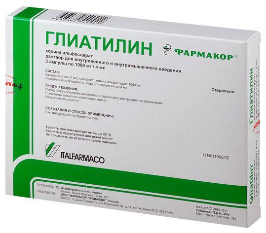 Глиатилин 1000мг/3мл 3мл 3 шт. раствор для инфузий и в/мышечного введения, фото №1