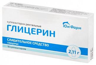 Глицерин 2,11г 10 шт. суппозитории ректальные
