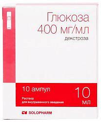Глюкоза 400мг/мл 10мл 10 шт. раствор для внутривенного введения