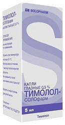 Тимолол-солофарм 0,5% 5мл капли глазные