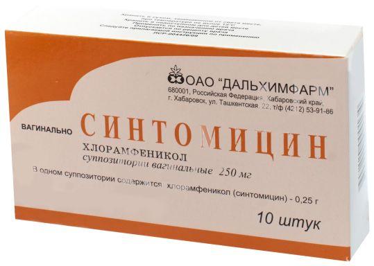 Синтомицин 250мг 10 шт. суппозитории вагинальные, фото №1