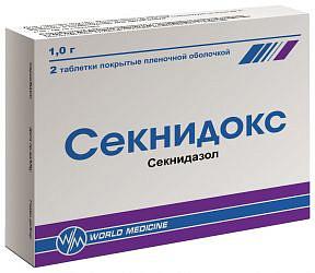 Секнидокс 1г 2 шт. таблетки покрытые пленочной оболочкой