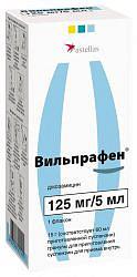 Вильпрафен 125мг/5мл 15г гранулы для приготовления суспензии для приема внутрь