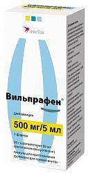 Вильпрафен 500мг/5мл 20г гранулы для приготовления суспензии для приема внутрь