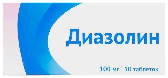 Диазолин 100мг 10 шт. таблетки, фото №1