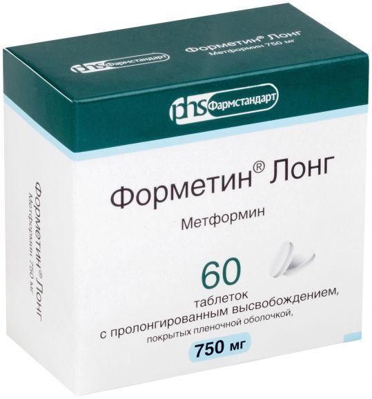 Форметин лонг 750мг 60 шт. таблетки с пролонгированным высвобождением покрытые пленочной оболочкой, фото №1
