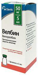 Велбин 10мг/мл 5мл 1 шт. концентрат для приготовления раствора для инфузий