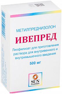 Ивепред 500мг 1 шт. лиофилизат для приготовления раствора для внутривенного и внутримышечного введения