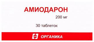 Амиодарон 200мг 30 шт. таблетки