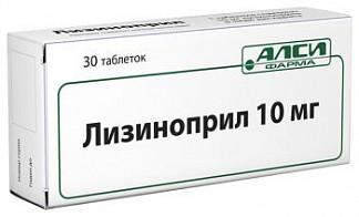Лизиноприл-алси 10мг 30 шт. таблетки