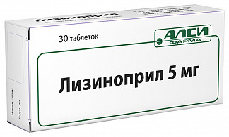 Лизиноприл-алси 5мг 30 шт. таблетки