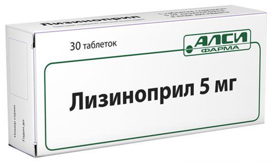 Лизиноприл-алси 5мг 30 шт. таблетки, фото №1