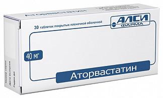 Аторвастатин-алси 40мг 30 шт. таблетки покрытые пленочной оболочкой