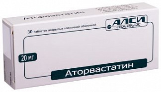 Аторвастатин-алси 20мг 30 шт. таблетки покрытые пленочной оболочкой