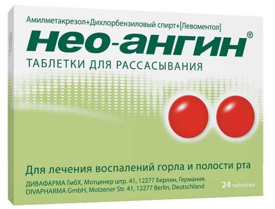 Нео-ангин 24 шт. таблетки для рассасывания с сахаром, фото №1