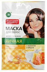 Фитокосметик народные рецепты маска для волос яичная с молоком и медом увлажнение и питание 30мл