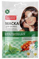 Фитокосметик народные рецепты маска для волос крапивная ромашка и облепиха восстановление и питание 30мл