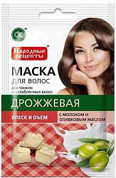 Фитокосметик народные рецепты маска для волос дрожжевая блеск и объем 30мл