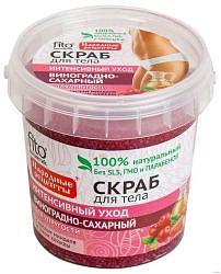 Фитокосметик народные рецепты скраб для тела для упругости кожи виноградно-сахарный 100г