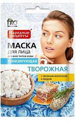 Фитокосметик народные рецепты маска для лица тонизирующая творожная 25мл