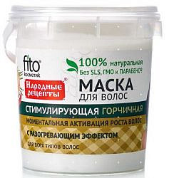 Фитокосметик народные рецепты маска для волос горчичная стимулирующая 155мл