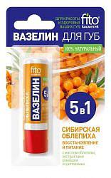 Фитокосметик вазелин для губ облепиха восстановление и питание 4,5г