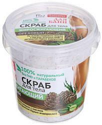 Фитокосметик народные рецепты скраб для тела жиросжигающий ореховый для бани 155мл