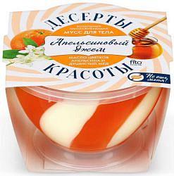 Фитокосметик десерты красоты мусс для тела омолаживающий апельсиновый джем 220мл