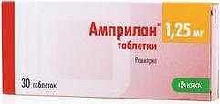 Амприлан 1,25мг 30 шт. таблетки