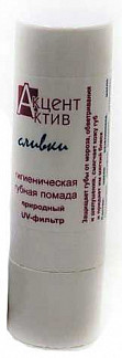 Акцент-актив помада гигиеническая с uv фильтом сливки