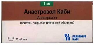 Анастрозол каби 1мг 28 шт. таблетки покрытые пленочной оболочкой