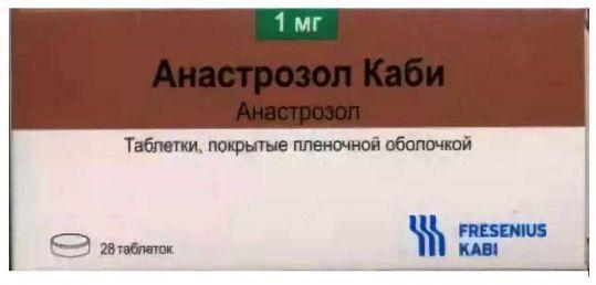 Анастрозол каби 1мг 28 шт. таблетки покрытые пленочной оболочкой, фото №1