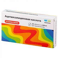 Ацетилсалициловая кислота 500мг 20 шт. таблетки татхимфарм
