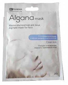 Альгана клиа скин маска для лица альгинатная успокаивающая с чайным деревом миоксинолом 25г