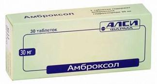 Амброксол-алси 30мг 30 шт. таблетки