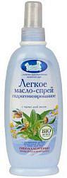 Наша мама масло-спрей легкое для нормальной кожи (арт.5525) 250мл