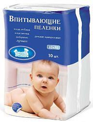 Наша мама пеленки детские впитывающие 60х90 10 шт.